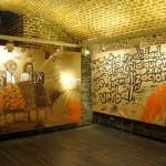 wydarzenie graffiti 1