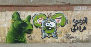 Graffiti Kair 2016 Łukasz 11